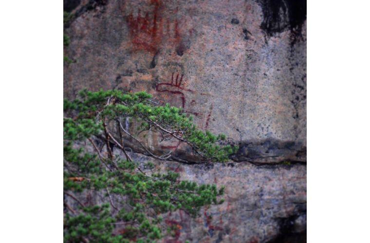 Astuvansalmen kalliomaalaus